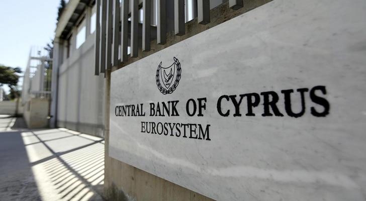 Zypern achtet verschärft auf Substanz bei Firmen